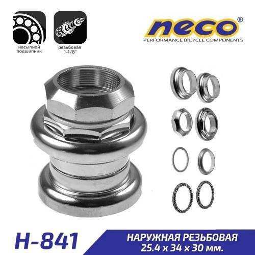 """Рулевая чашка Neco 1"""", резьбовая серый (H-831s)"""
